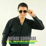 کاور آهنگ Mehdi Sohrabi - Ghazal