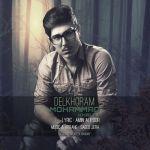 کاور آهنگ Mohammad Khalili - Delkhoram