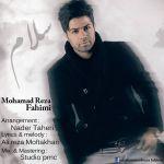 کاور آهنگ Mohamadreza Fahimi - Salam