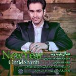 کاور آهنگ Omid Sharifi - Sale Jadid