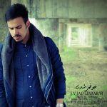 کاور آهنگ Sajjad Hararat - Avaz Shodi