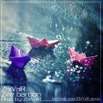 کاور آهنگ Zhivar - Zire Baroon