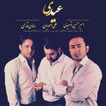 کاور آهنگ Ali Ahmadian - Eydi