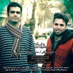Amir Shabani - Khaterate Do Nafare(Ft. 0Hossein Eslahi)