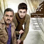 کاور آهنگ Hamidreza Khojandi - Hichki Nemitooneh(Ft. Reza Hajjar)
