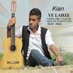 کاور آهنگ Kian - Ye Lahzeh