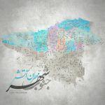 کاور آهنگ Mehran Atash - Jonoobe Shahr