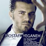 کاور آهنگ Mostafa Yeganeh - Ba To Khobe Cheghad