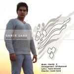 کاور آهنگ Samir Zand - Sar Sepordeh