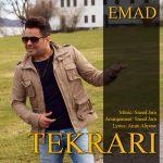 کاور آهنگ Emad - Tekrari