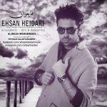 کاور آهنگ Ehsan Heidari - Ghayeghran