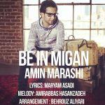 کاور آهنگ Amin Marashi - Be In Migan
