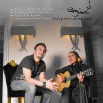 کاور آهنگ Payam Salehi - To Khoubi