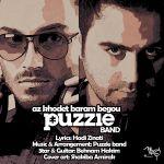 کاور آهنگ Puzzle Band - Az Khodet Baram Begoo