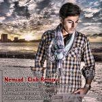 کاور آهنگ Keivan Davoodi - Nemiad (Club Remix)