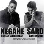 کاور آهنگ Mohsen Soltantabar - Negahe Sared (Ft. Armin Vahedi)