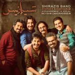 کاور آهنگ Shirazis Band - Sharabe Nasazegaram