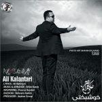کاور آهنگ Ali Kalantari - Khoshbakhti