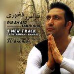 کاور آهنگ Faramarz Fakhouri - Aziztarinam