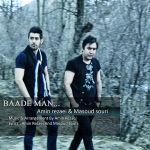 کاور آهنگ Amin Rezaei - Bade Man (Ft. Masoud Souri)