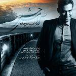 کاور آهنگ Amir Fallahzadeh - Hesse Aramesh