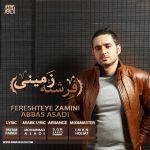 کاور آهنگ Abbas Asadi - Fereshteye Zamini