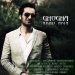 کاور آهنگ Arad Aria - Ghogha