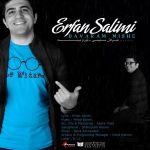 کاور آهنگ Erfan Salimi - Bavaram Mishe