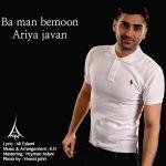 کاور آهنگ Ariya Javan - Ba Man Bemoon