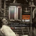 کاور آهنگ Shervin Lashgari - Ye Omre
