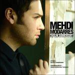 کاور آهنگ Mehdi Modarres - Taslim Sarnevesht