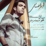 کاور آهنگ Mehran Hooshmandian - Abr Ehsas