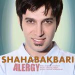 کاور آهنگ Shahab Akbari - Alergy