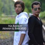 کاور آهنگ Arman & Bardias - Narefigh