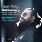 کاور آهنگ Sajjad Nahidi - Boofe Koor