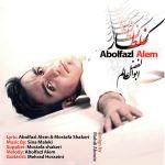 کاور آهنگ Abolfazl Alem - Kare Ghalat