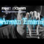 Arman Emami - Fadat Besham