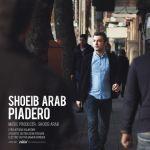 کاور آهنگ Shoeib Arab - Piadero