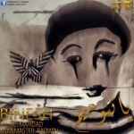 کاور آهنگ Binesh - Pantomim