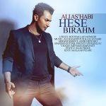 کاور آهنگ Ali Ashabi - Hesse Bi Rahm
