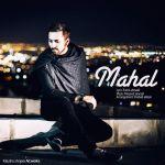 کاور آهنگ Masoud Moradi - Mahal