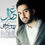 کاور آهنگ Mehdi Yarrahi - Ghazal