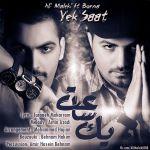 کاور آهنگ Ali Maleki - Yek Saat (Ft Borna)