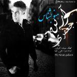 کاور آهنگ Arian Jafari - Mano Beshnas