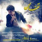 کاور آهنگ Bahman Sattari - Taghas