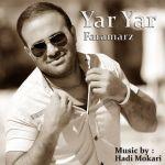 کاور آهنگ Faramarz - Yar Yar