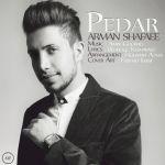 کاور آهنگ Arman Shafaee - Pedar