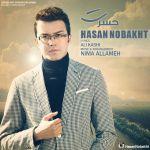 کاور آهنگ Hasan Nobakht - Hasrat
