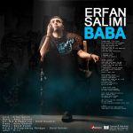 کاور آهنگ Erfan Salimi - Baba
