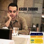 کاور آهنگ Kasra Zandian - Khaterat